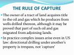the rule of capture