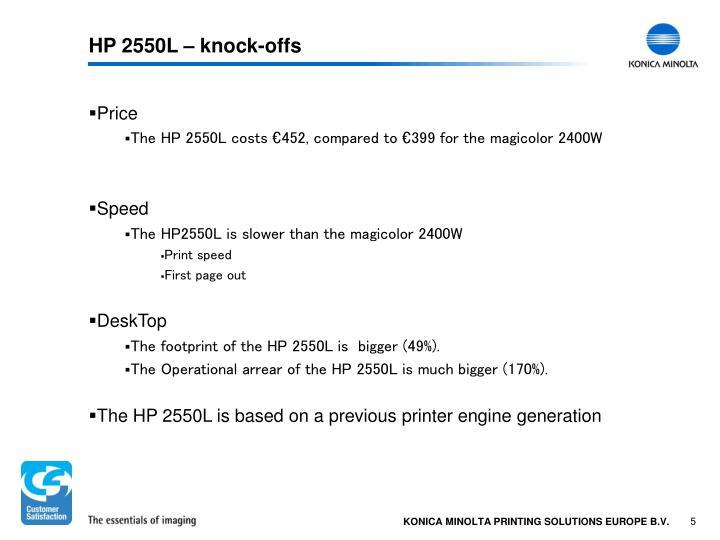 HP 2550L – knock-offs