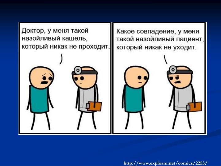 http://www.explosm.net/comics/2253/
