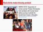 red shirts make bloody protest