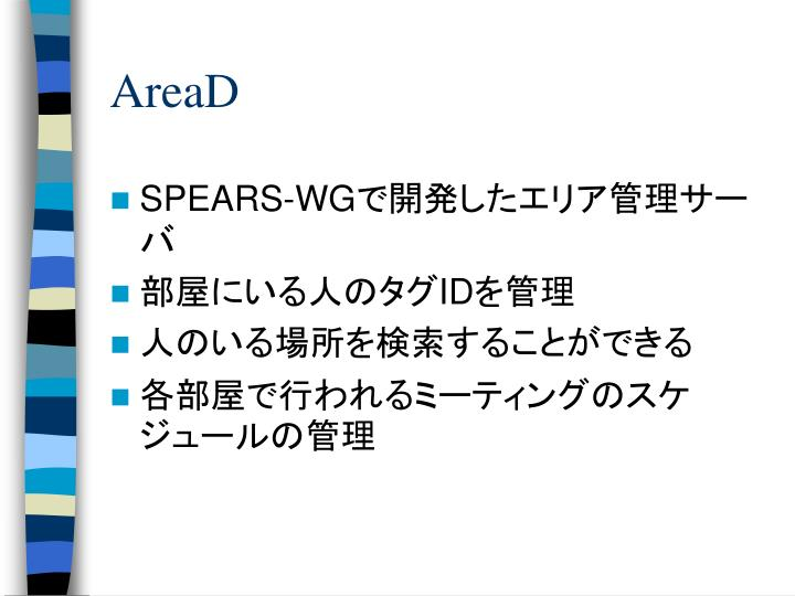 AreaD