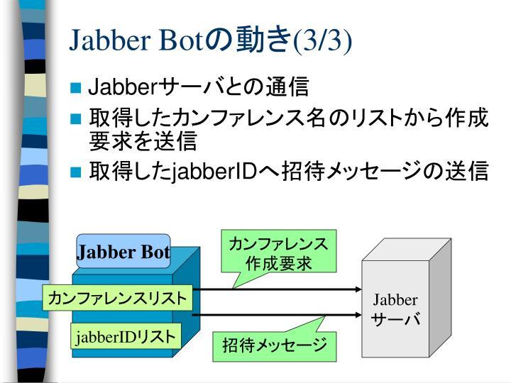 Jabber Bot
