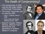 the death of compromising