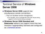 terminal service of windows server 2008