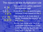 the reason for the multiplication rule
