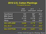 2010 u s cotton plantings1