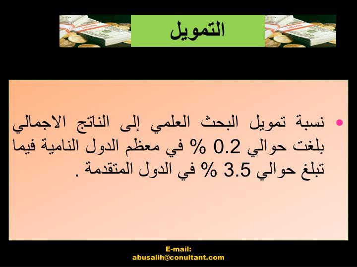 0.2 %        3.5 %    .