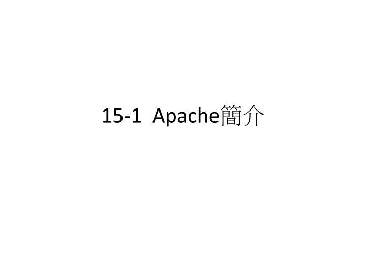 15-1  Apache