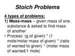 stoich problems1