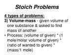 stoich problems7