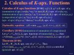 2 calculus of k apx functions