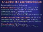 4 calculus of k approximation sets