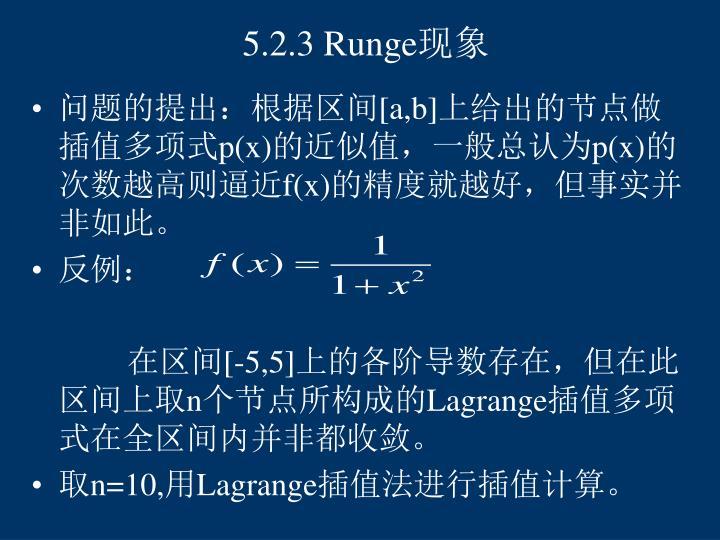 5.2.3 Runge
