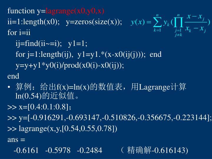 function y=