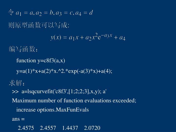 function y=c8f3(a,x)