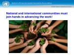 national and international communities must join hands in advancing the work