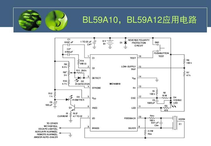 BL59A10,BL59A12