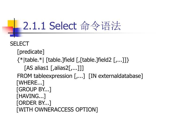 2.1.1 Select