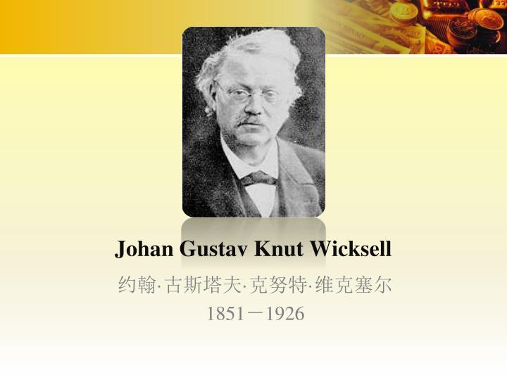 Johan Gustav Knut Wicksell