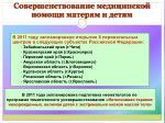 slide26