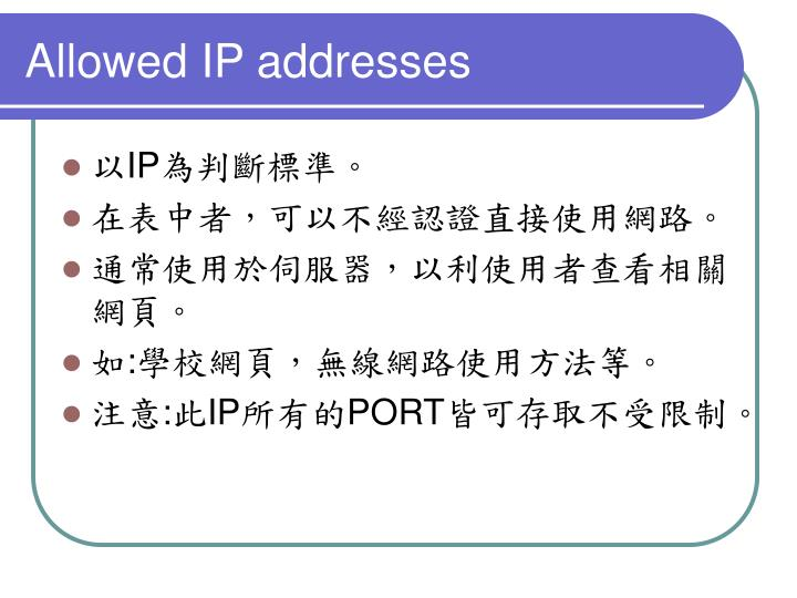 Allowed IP addresses