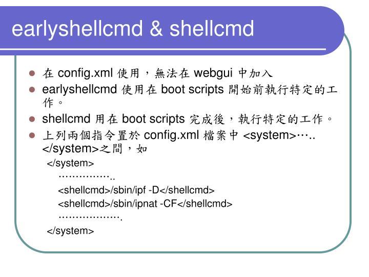 earlyshellcmd & shellcmd