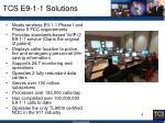 tcs e9 1 1 solutions