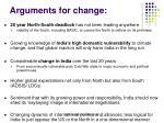 arguments for change