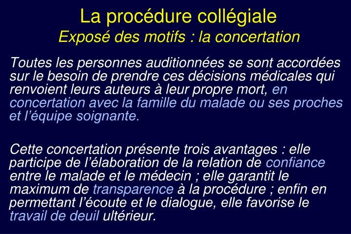 La procédure collégiale