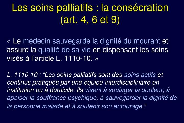 Les soins palliatifs : la consécration