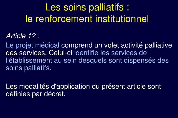 Les soins palliatifs :