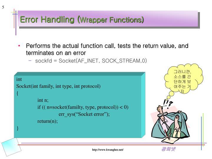 Error Handling (