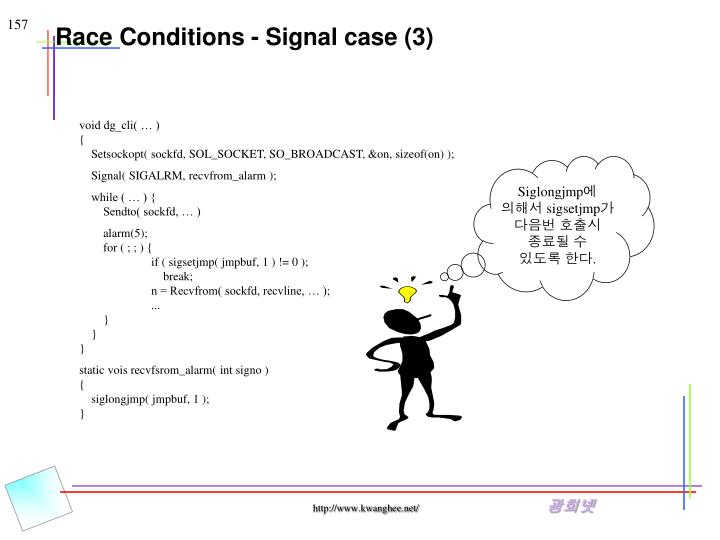 Race Conditions - Signal case (3)