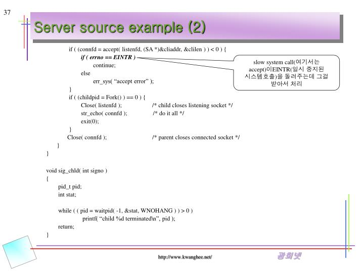 Server source example (2)