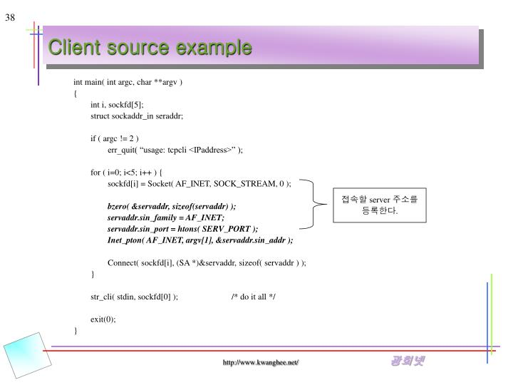 Client source example
