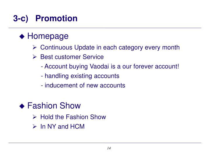 3-c)   Promotion