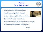prayer trust in the lord