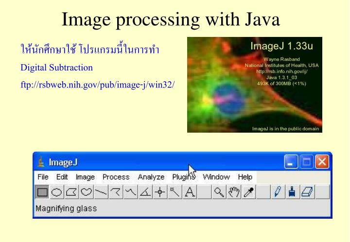 Image processing with Java