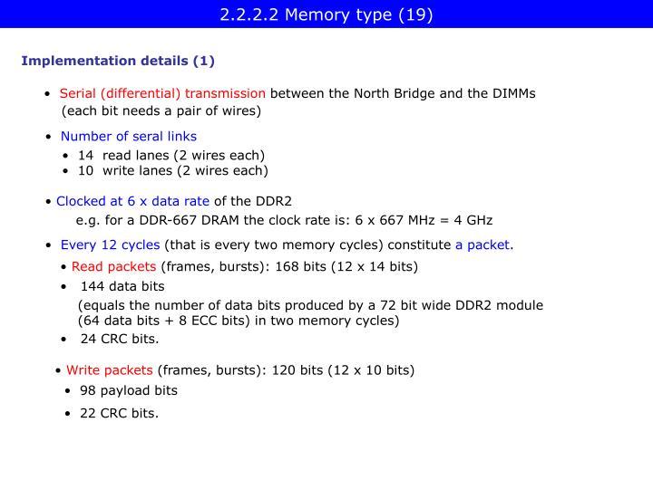 2.2.2.2 Memory type (19)