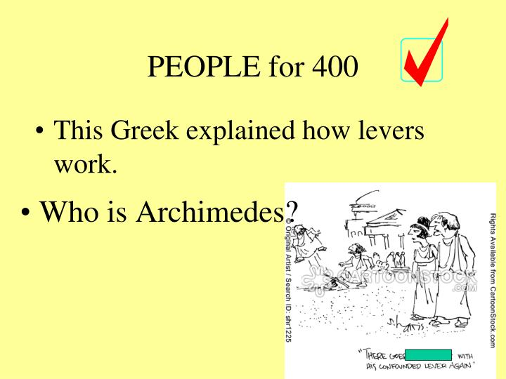 This Greek explained how levers work.