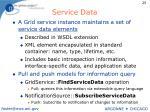 service data