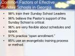 common factors of effective sunday schools in georgia