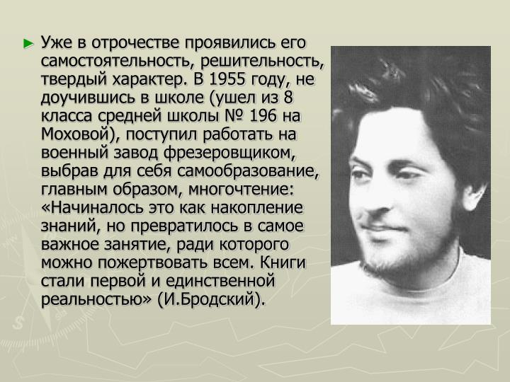 , ,  .  1955 ,     (  8     196  ),      ,    ,  ,