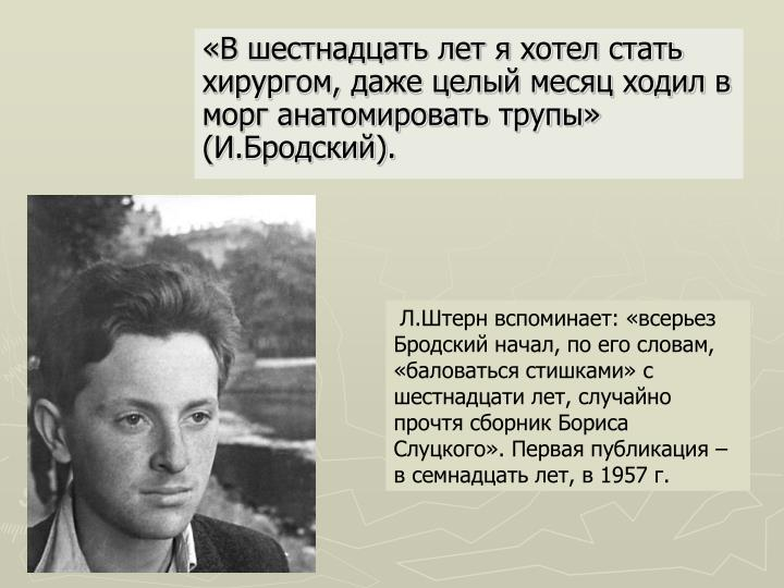 . :   ,   ,     ,     .      ,  1957 .