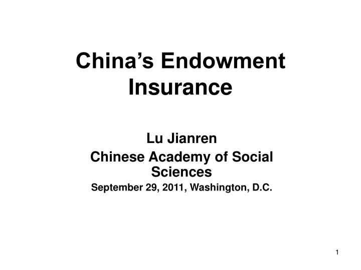 China s endowment insurance