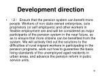 development direction1