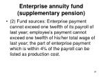 enterprise annuity fund supplementary pension1