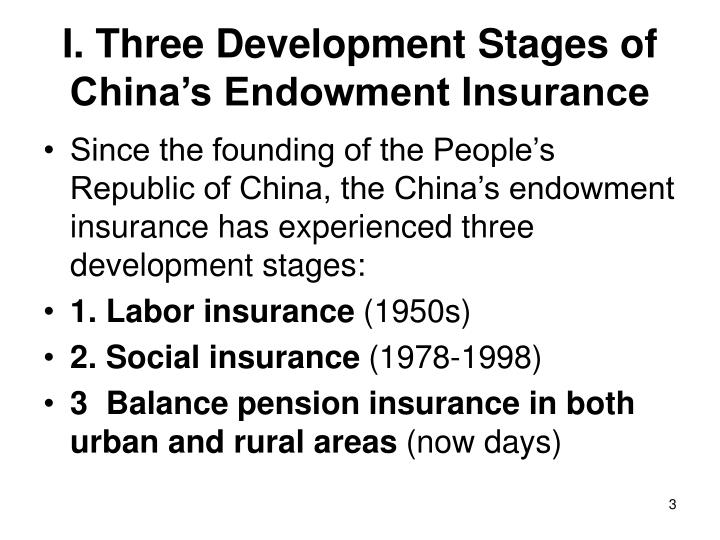 I three development stages of china s endowment insurance