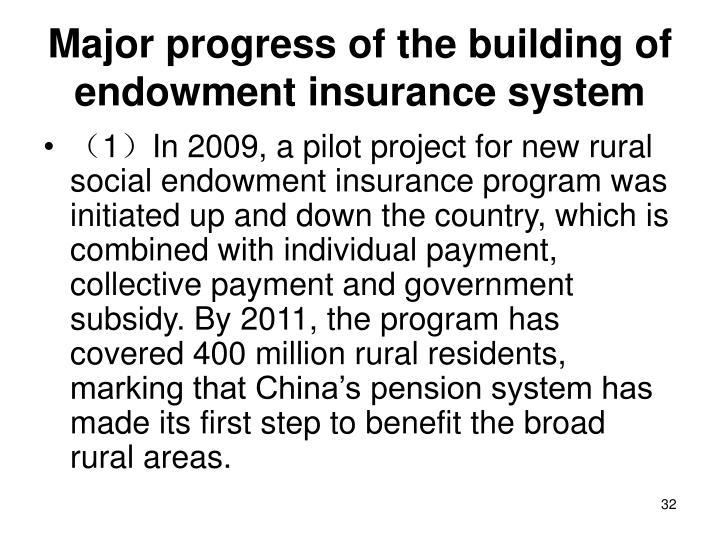 Major progress of the building of endowment insurance system