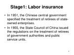 stage1 labor insurance